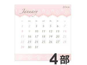 卓上カレンダー CDサイズ (写真無し、名前無し) デザイナーズカレンダーA-1 4部(05P29Jul16)