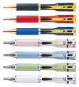 シャチハタ ネームペン キャップレスS 【S】 カラータイプ 【注意】 ペン本体のみ 印面は付いていません。(05P29Jul…