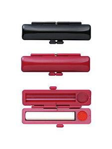 印鑑ケース エコノTSケース 印面サイズ 10.5mm用 はんこケース ハンコケース 判子ケース はんこ入れ ハンコ入れ はんこ収納