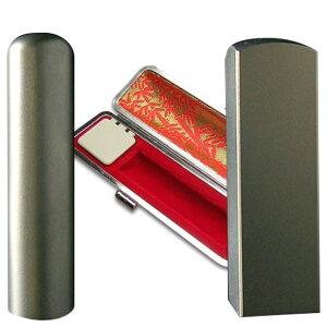 チタン印鑑 会社銀行印(寸胴16.5)・角印(寸胴18.0)2本セットケース付