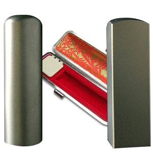チタン印鑑 会社銀行印(寸胴18.0)・角印(寸胴18.0)2本セットケース付