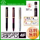 【谷川商事】スタンペン4F浸透印つき3機能ペン送料無料