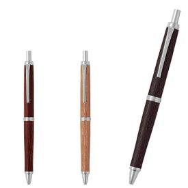 【PILOT】木軸ボールペン レグノ ble-250k-