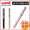 【三菱uni】ジェットストリーム Fシリーズ 3色ボールペン【0.5mm】