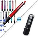 シャチハタネーム9既製品三菱鉛筆ジェットストリーム4&1多機能筆記具4色ボールペン+シャープペンシル