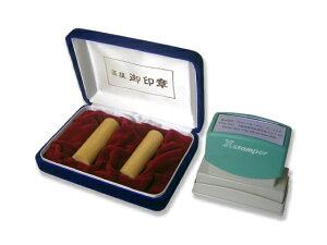 会社設立、企業設立 印鑑セット 実印(18.0mm)、銀行印(16.5mm) 柘+シャチハタ2060号セット