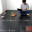 バンブーラグ 2畳 150×220 長方形 シンプルシックで希少な黒染め竹使用 竹ラグ[150×220cm]ダークブラウン・ブラック…