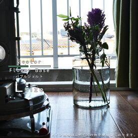 花瓶 丸型 大型 枝物 フラワーベース 北欧 おしゃれバブルジョルト Lサイズ(約18cm丸×30cm) グリーン グレー花瓶 大きな ガラス 気泡 モダン レトロ アンティーク シンプル クリア 透明 夏 爽やか【107104】ジョルト