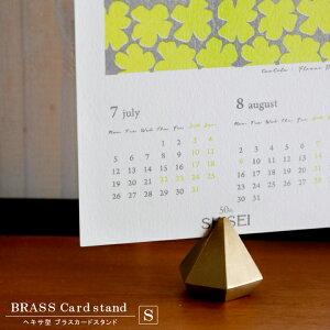 カードスタンド ネームカード真鍮製カードスタンド ヘキサゴン型Sサイズ:約3cm×2.5cm×2.5cm結婚式 パーティ ブラス デザイン おしゃれ 北欧 ディスプレイ 店頭