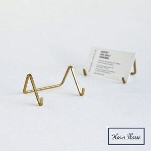 カードスタンド ブラス アンティーク 真鍮製 サイズ:8×6×4.5cmカード置き カード立て スタンド 名刺 ホルダー カード【308296】カードホルダー