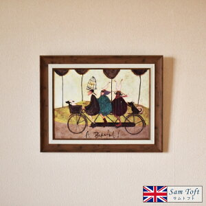 絵画 インテリア 額入り サムトフト sam toft 油絵特殊ゲル加工アート 油絵風 Bikeful約37.5×47.5cmおしゃれ 海外アーティスト イギリス 女性作家 おすすめ 絵 アートパネル 癒し ハッピー 自転車