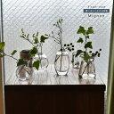 フラワーベース ガラス 北欧 一輪挿し かわいい バブルグラスSサイズ  クリア 4種類花瓶 フラワーベース ガラス ダイ…