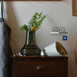 花瓶ガラス北欧大きい枝物おしゃれMサイズ:約16.7cm丸×20cm(口径:7.2cm)グレークリア花瓶フラワーベースガラスカラーデザインシックモダン人気シンプル円形円柱大きな大きい【6502】PORTA