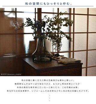 フラワーベースガラス北欧かわいい枝物Sサイズ:約10cm丸×120cm(口径:4.2cm)グレークリア花瓶フラワーベースガラスカラーおしゃれシックモダン人気シンプル円形円柱一輪挿し小さい和【6503】PORTA