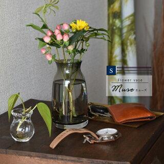 フラワーベースガラス大きめ大きいリューズガラスフラワーベースSサイズ:9cm丸×高さ15cmリサイクルガラス枝物大物観葉植物花瓶北欧レトロナチュラルシンプル丸深型おしゃれ【371909】バオ(S)