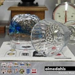 キッチンワイプふきん北欧おしゃれデザインアルメダールスキッチンワイプ約20×17cm洗濯できるエコAlmedahls乾きやすい速乾吸水キッチンカラフルかわいいパーティ台所スウェーデン北欧雑貨海外インテリア
