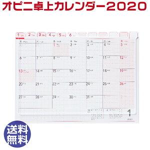 月曜始まりカレンダー 通販価格比較 価格com