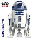 スターウォーズ R2-D2 ネーム印スタンド ( シャチハタ 印鑑 しゃちはた かわいい キャラクター グッズ ハンコ 印鑑ホ…