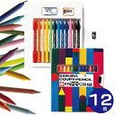 クーピーペンシル 12色 ソフトケース入り [12色] sakura | [送料無料] 小学校 小学生 セット クレパス 文房具 クーピ…