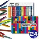 クーピーペンシル24色(ソフトケース入り) [24色] Ssakura | [送料無料] 小学校 小学生 セット クレパス 文房具 クー…