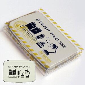 eric デザイナーズスタンプ台 スタンプパッド サンビー [ゴールド] | 消しゴムハンコ作家 スタンプ台 スタンプアート スタンプ デザイナー 文房具 消しゴムハンコ 作家 鮮やか 手作り 絵葉書