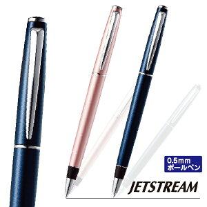 ボールペン ジェットストリームプライム 0.5mm 三菱鉛筆 sxk-3000-05 | [送料無料] PRIME プレゼント 卒業 卒団 高級 男性 女性 ギフト 入学 進学 記念品 高機能 ボールペン ボールペン ペン おしゃれ