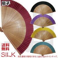 絹製・扇子(シャチハタ製)