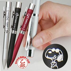 ネームペン スヌーピー スタンペン4Fメタル metal 高級ペン [送料無料](印鑑 付き ボールペン プレゼント かわいい キャラクター ナース 印鑑付きボールペン グッズ ハンコ付きボールペン ハン