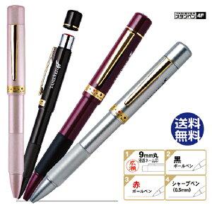 ネームペン タニエバー スタンペン4F(ネーム印+赤 黒ボールペン+シャーペンの一本四役ネームペン)( 印鑑 ナース 印鑑付きボールペン ハンコ ハンコ付きボールペン スタンプ はんこ ハンコ