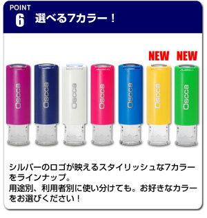 鮮明インク補充カラーネーム印