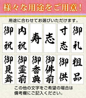 慶弔印のし袋表書きスタンプセット(選べる表書き+お名前)回転式印鑑・はんこ