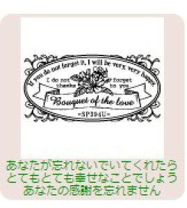 【最大1000円OFFクーポン発行中】サンビー イラストスタンプ イラストスタンプRL SFM-RL04