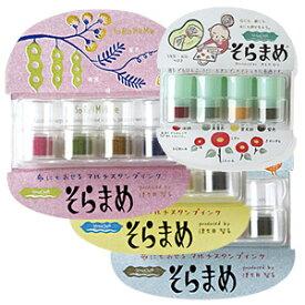 【最大1000円OFFクーポン発行中】ツキネコ スタンプ インク バーサクラフト そらまめ 4色 スタンプ