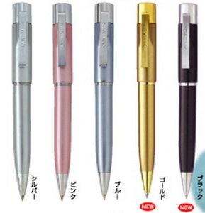 【最大1000円OFFクーポン発行中】スタンペン G ノック式