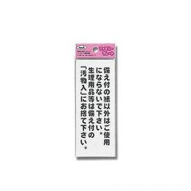 【最大1000円OFFクーポン発行中】光 ファミリープレート (備え付の紙以外はご使用に?) 140mm×55mm×1.5mm (KP145-7 )HIKARI 11,000円以上送料無料