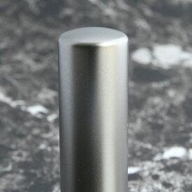 ブラストチタン 18.0mm 法人印鑑 会社実印 寸胴型 チタン印鑑 チタンはんこ マットチタン 実印 銀行印 事務用品 ケース付き
