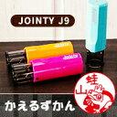 Main_kaeru_jointy