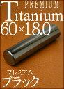 Titan_black_18