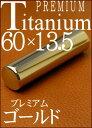 Titan_gold_13