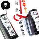 【送料無料】 のし袋用スタンプゴム印 (WESスタンプ)【サイズ:60mm×15mm】 ゴム印 ハンコ 名入れ プレゼント ギフ…