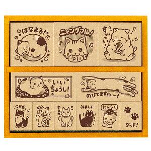 ビバリー ねこ 木製ごほうびスタンプ (木製ゴム印) SDH-105/先生 スタンプ/教師用 スタンプセット[スタンプ セット/猫 キャラクター グッズ/イラスト/文具/文房具 かわいい/可愛い/ごほうび