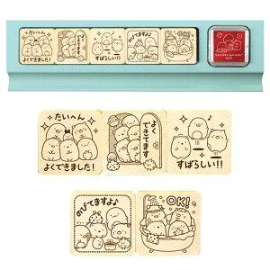 ビバリー すみっコぐらし せんせいスタンプ(木製ゴム印) SDH-110/先生 スタンプ/教師用 スタンプセット[すみっこぐらし/スタンプ セット/キャラクター グッズ/イラスト/文具/文房具 かわい