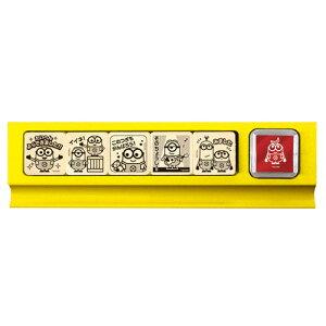 ビバリー ミニオンズ せんせいスタンプ(木製ゴム印) SDH-111/先生 スタンプ/教師用 スタンプセット[ミニオン/スタンプ セット/キャラクター グッズ/イラスト/文具/文房具 かわいい/可愛い/ご