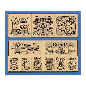 ビバリー ミニオンズ 木製ごほうびスタンプ ENGLISH (木製ゴム印) SDH-113/先生 スタンプ/教師用 スタンプセット[スタンプ セット/ミニオン グッズ/イラスト/文具/文房具 かわいい/可愛い/ごほ