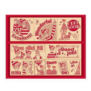 ビバリー ウォーリーをさがせ! 英語の木製ごほうびスタンプ (木製ゴム印) SDH-120/先生 スタンプ/教師用 スタンプセット[スタンプ セット/イラスト/文具/文房具/ごほうび印/はんこ/ハンコ/