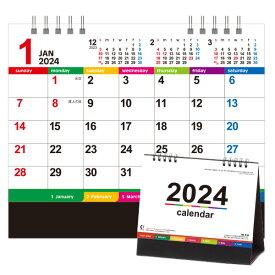 【送料無料(メール便のみ)】カレンダー 2021年版 卓上タイプ カラーインデックス NK-516[2021 カレンダー/ポイント消化]
