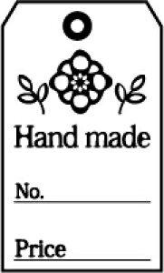 ゴム印/タグスタンプ 23×39mm/tag2339-007 「Hand made」[スタンプ/英字/定型 ゴム印/はんこ/ハンコ/判子/かわいい/可愛い/おしゃれ]
