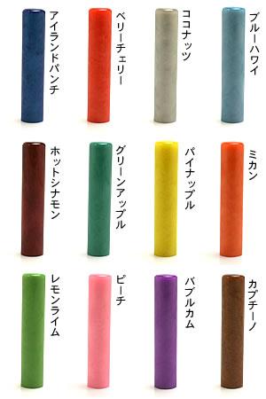 【送料無料・代引不可】iHankoMarble(カラー印鑑)銀行印/認め印12mm