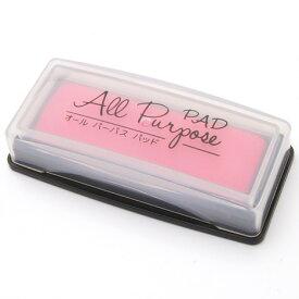 オールパーパス スタンプパッド 大/カラー:ピンク 盤面サイズ:22×77mm[お名前つけ/スタンプ台/布/布用]【メール便配送対応商品】