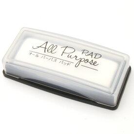オールパーパス スタンプパッド 大/カラー:ホワイト(白) 盤面サイズ:22×77mm[お名前つけ/スタンプ台/布/布用]【メール便配送対応商品】